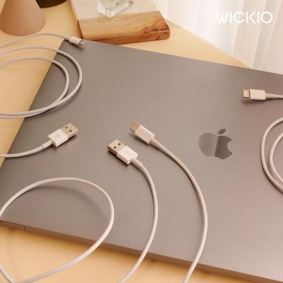위키오 8핀 USB 고속충전 케이블 1m 2m CRU007