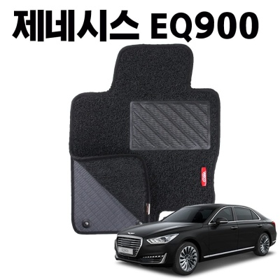 EQ900 이중 코일 차량 차 발 깔판 바닥 카 매트 black