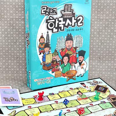 렛츠고 한국사2 보드게임 (고려시대-조선후기)