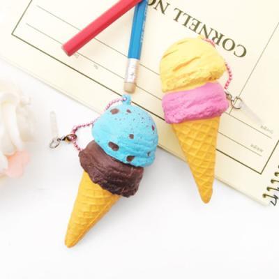 [스퀴시] 2층 아이스크림