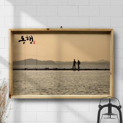 tg922-우드프레임액자_함께하는행복(대형)