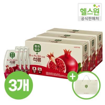 [헬스원] 통짜발효 석류즙 30포 30일분 x3개