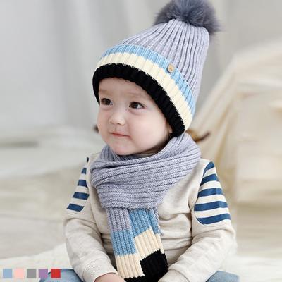 파스텔 니트 폼폼 유아모자 2종세트(원사이즈)309657