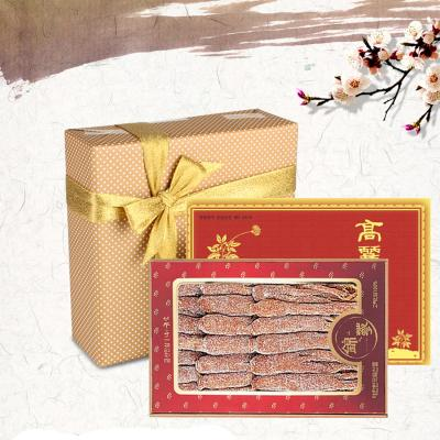 금산 울몸애 인삼정과 대 선물세트800g