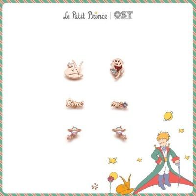 어린왕자 여우와 장미행성 패키지귀걸이 OTE619601A