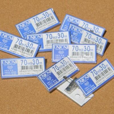 [Union PLUS] 집게+옷핀-유니온 아크릴 학생명찰 10개-중 70x30mm HC20-22