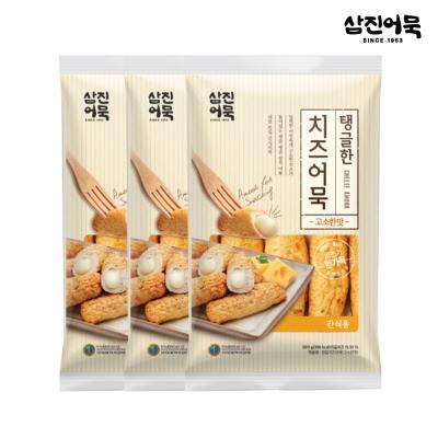 [삼진어묵] 탱글한 치즈어묵(고소한맛) 300g x 3개