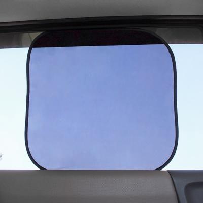 접착식 차량용 햇빛가리개(2p) (50cm)