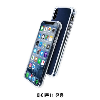 아이폰11 AMOR 젤하드 방탄 범퍼 케이스