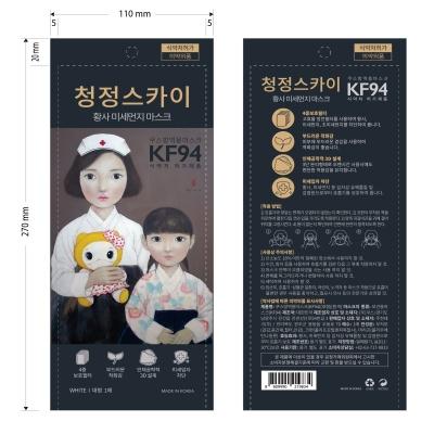 마스크 청정 KF94 화이트 50매