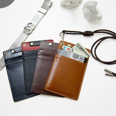 디자인 천연 소가죽 목걸이형 심플리 카드 지갑