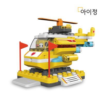파이블럭 5종변신 헬리콥터 장난감 세트