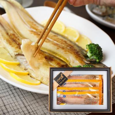 사랑해 황금박대 1호세트 총10미(150~179g)+선물포장