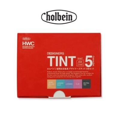 HWC 홀베인 수채화 물감 15ml 틴트 5색 / 수채물감