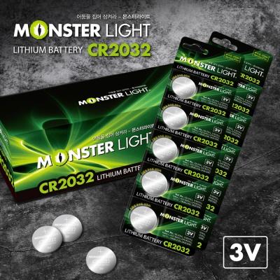 CR2032 리튬 무수은 코인셀 버튼셀 동전배터리 1개입 CR2032