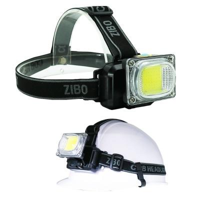 작지만 넓은광폭 LED COB 헤드랜턴 캠핑 낚시 랜턴 5W