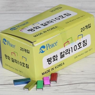 컬러심으로 콩.콩.콩...칼라 스테플러 10호 침/심 1박스(20통) HA756-6s