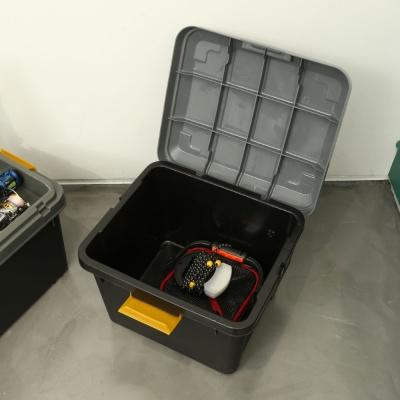 스노우아울 다용도 가든 트렁크(박스) 블랙 소형/대형