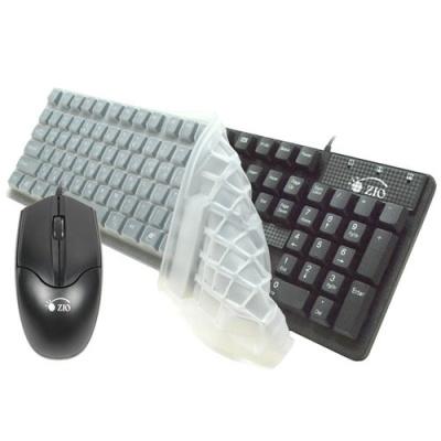멤브레인 유선 USB 키보드 마우스 세트 LCKM1100
