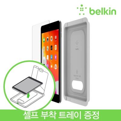 벨킨 아이패드 프로 10.5 강화유리 필름 OVI002zz