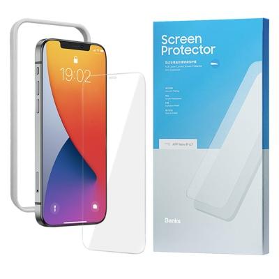 아이폰12 프로 맥스 강화유리 액정보호 필름