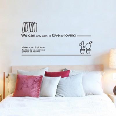 빠띠라인 디자인 스티커 a156_사랑을하면서사랑을배운다 by민경