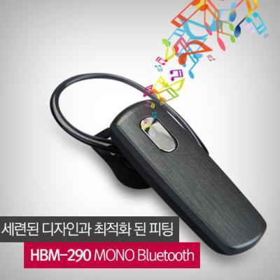 [LG전자] HBM-290 모노블루투스 이어폰