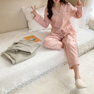 Joyous Pajama Set - 커플룩