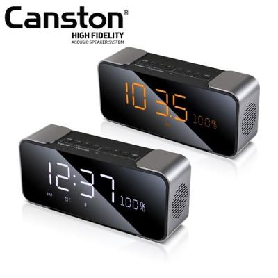 캔스톤 블루투스 멀티플레이어 LX-C5 시그라더 (시계 / 8W입체사운드 / 핸즈프리통화)