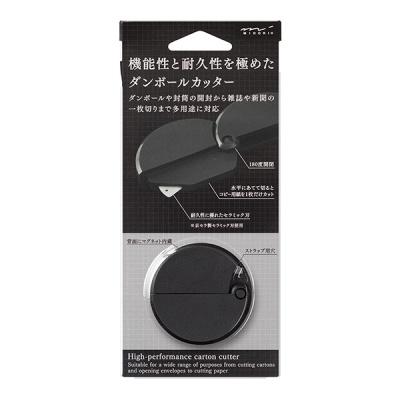 Carton Opener - Black