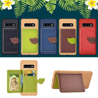 아이폰11 pro max 나뭇잎 커버 4포켓 카드지갑 케이스
