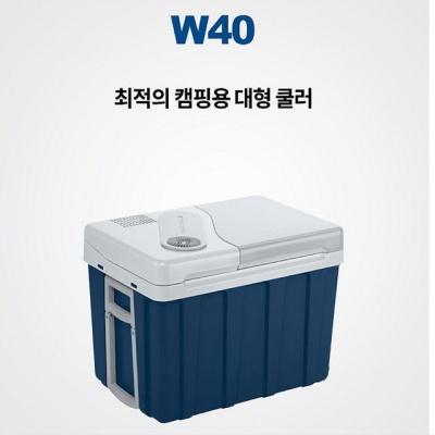 아이스박스 하드쿨러 캠핑용 모비쿨 대형쿨러 W40