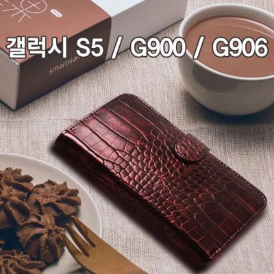 스터핀/미르더블다이어리/갤럭시S5/G900/G906