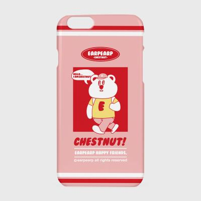 Hello chestnut-pink(하드/터프/슬라이드)
