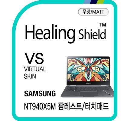 노트북9 펜 NT940X5M 팜레스트/터치패드 2매