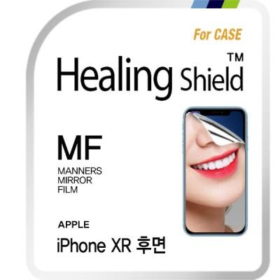 아이폰 XR 후면 미러 올레포빅 필름1매(후면케이스형)