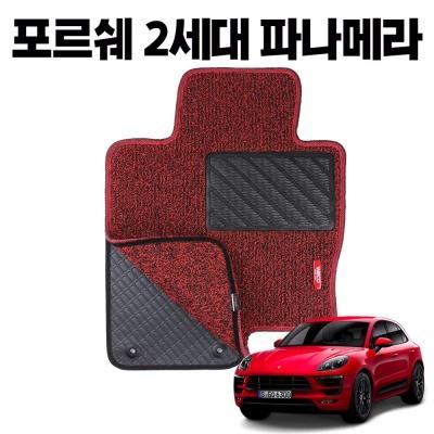 포르쉐 마칸 이중 코일 차량용 차 발 깔판 매트 Red