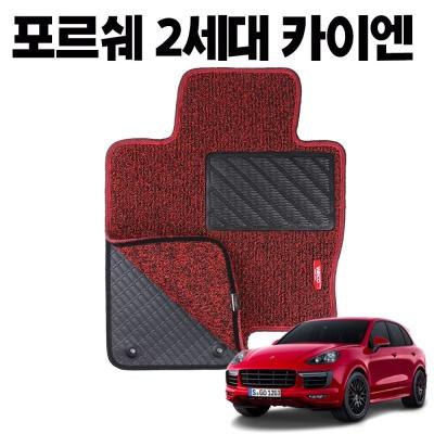 포르쉐 2세대 카이엔 이중 코일 차량 깔판 매트 Red