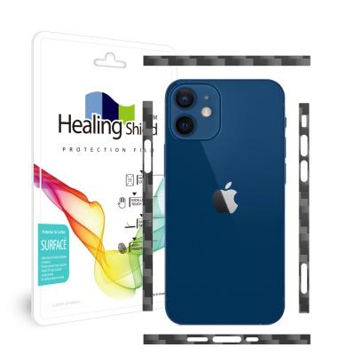 아이폰12 카본블랙 측면테두리 보호필름 1세트