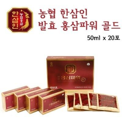 한삼인 발효홍삼파워골드 50ml X20포