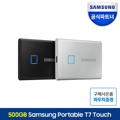삼성전자 외장하드 외장 SSD 포터블 T7 Touch 500GB