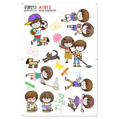 A1913-꾸밈인스스티커_소년과소녀3