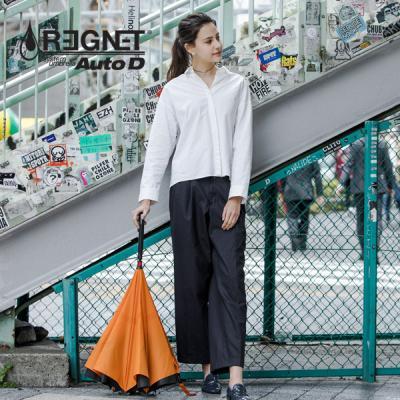 [REGNET]정품 거꾸로 우산은 여기 다있다! 레그넷 우산 7종