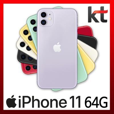 [KT선택약정/번호이동] 아이폰11 64G [제휴혜택]