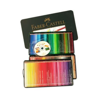 Faber-Castell 수채색연필 최고급120색