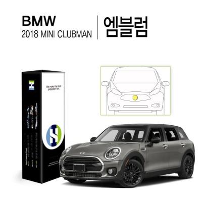 BMW 2018 미니 클럽맨 엠블럼 PPF필름 2매(HS1764496)