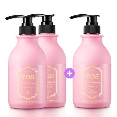 여고생샴푸 YGS 패스트 퍼퓸 샴푸 2+1