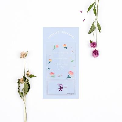 한국문학 스탠딩 북마크