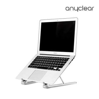 애니클리어 알루미늄 접이식 노트북 거치대 UP-2S