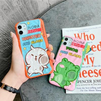아이폰 귀여운 햄스터 개구리 캐릭터 실리콘 폰케이스